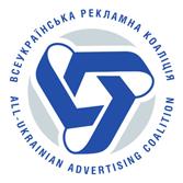 Netpeak занял 1-е место в рейтинге медиа-агентств по версии Всеукраинской рекламной коалиции в 2012 году